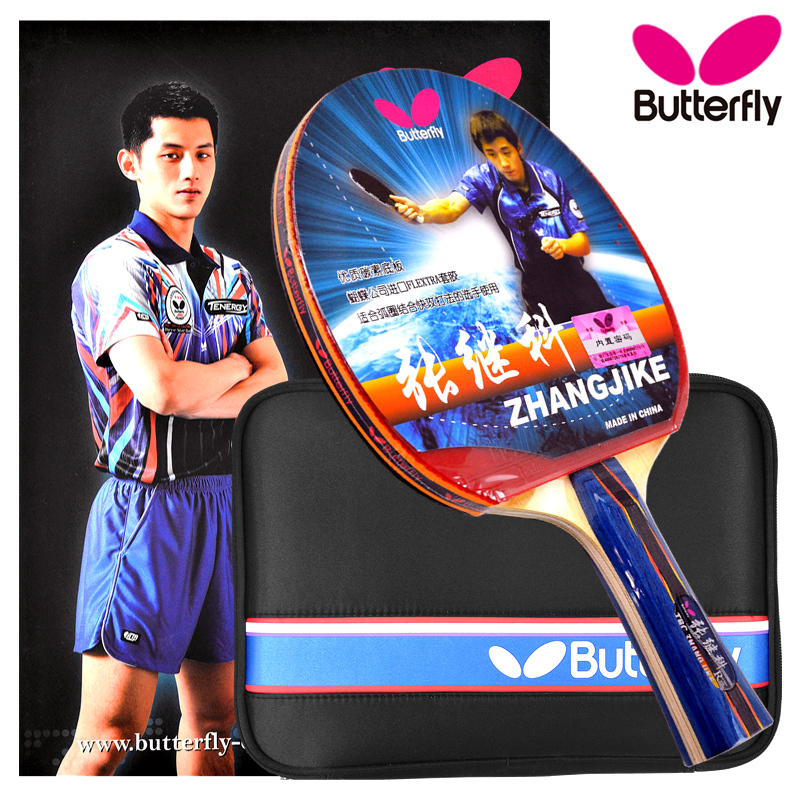 ZHANG JI KE Genuine butterfly table tennis tacket Ping Pong Racket Raquete for senior carbon blade(China (Mainland))