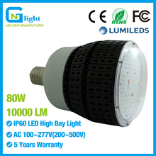 250W HID retrofit warehouse lights 80W high bay fixture 180 degree Beam Angle E39 E40 mogul base 6000K cool white 5000K daylight