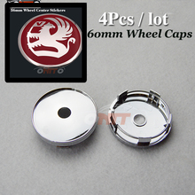Best math 60mm 2.36inchCar Wheel Hub caps for Vauxhall Auto Wheel Center cap modified Custom(China)