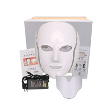 LED 7 Colors Light Microcurrent Facial Mask Machine Photon Therapy Skin Rejuvenation Facial Neck Mask Whitening Massager