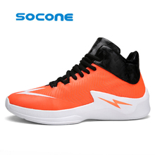 Men's large size sports shoes brand NBA basketball shoes breathable shock shoes women's basketball shoes