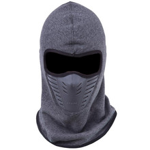 2017 Dust-proof Cycling Face Mask Windproof Winter Warmer Fleece Bike Full Face Scarf Mask Neck Bicycle Snowboard Ski Men M116(China)