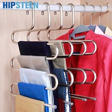 HIPSTEEN 1pcs Multifunctional Multi-layers Rack S-Shape Stainless Steel Hangers For Clothes Scarf /Ties/Belts Organizer - Silver(China)
