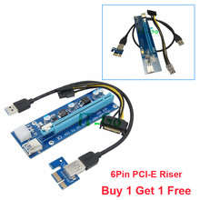 Buy 1 lot Get 1 Free! Ver007 PCIe PCI-E PCI Express Riser Card 1x to 16x USB 3.0 Data Cable SATA to 6Pin Power Supply for BTC(China)