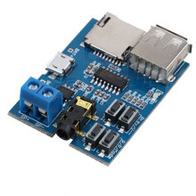 2017 New TF card U disk MP3 Format decoder board module amplifier decoding audio Player