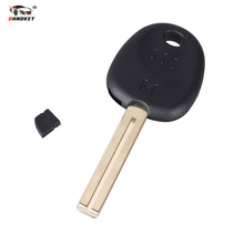 DANDKEY Replacement Key Uncut Shell fit for HYUNDAI Elantra Accent Key Uncut Blade(China)
