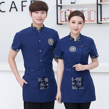 Summer Restaurant Uniform Hotel Short Sleeve Female Uniforms Pot Shop Attendant Farmhouse Spring Work Clothes Overall J075(China)