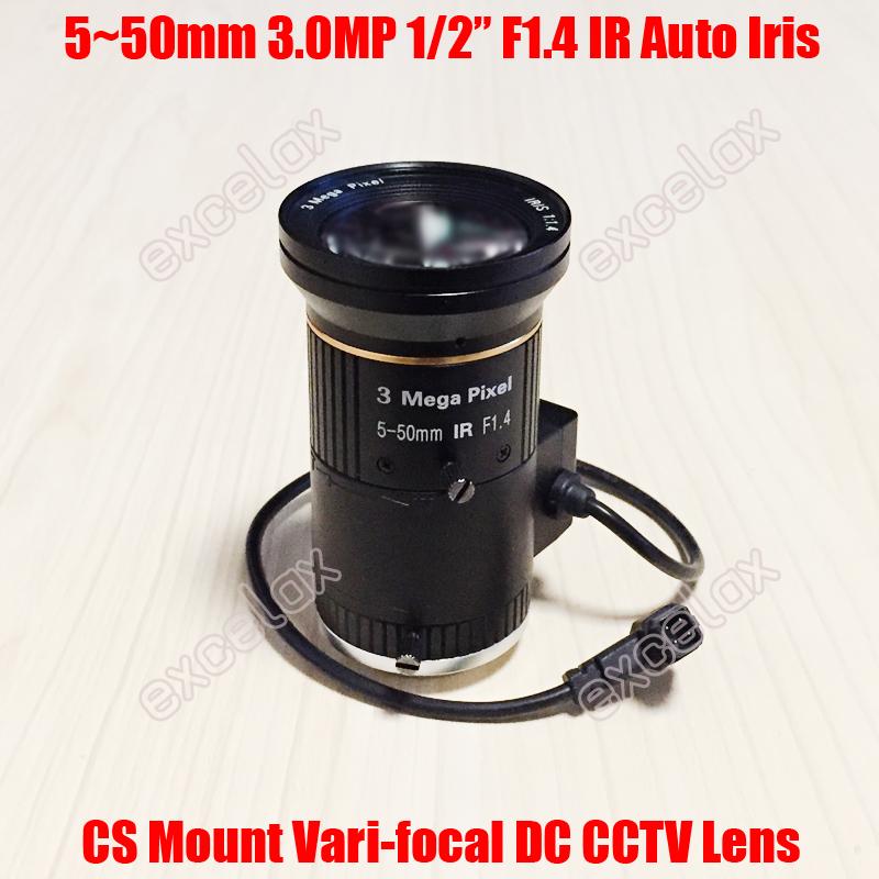 5-50mm 3MP 1-2 IR DC CS lens_BQ0550DC (3)