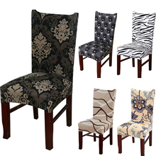 Spandex Elastic Printing Dining Chair Slipcover Modern Removable Anti-dirty Kitchen Seat Case Stretch Chair Cover for Banquet (China)