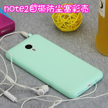 "Meizu m2 note soft case Anti-knock silicone TPU Fresh Solid color colorful cover Add 5.5"" colorful screen film"