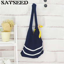 South Korea Stripe Hand Woven Wool Knitted Shoulder Bags All-match Western Style Leisure Ladies Handbag Bag Fashion New Soft
