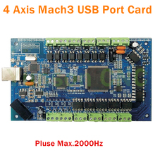 4Axis Mach3 Micro Motion Controller Card USB Port 2000Khz Pluse 8input IO 4output IO for 3/4 axis Robot/CNC Router