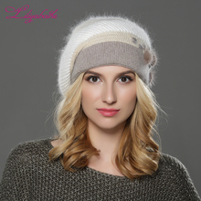 LILIYABAIHE  NEW winter Women beret hat knitted wool angora beret  patchwork stylish mink flower decoration cap Double warm hat