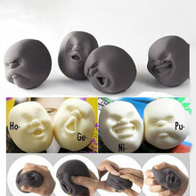 Resin Funny Novelty Gift Japanese Vent Human Face Anti stress Ball Anti Stress Scented Toy Geek Gadget Party Funny Toys(China)