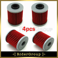 Oil Petrol Gas Fuel Filters For Suzuki FL125 125cc RMX450Z 450cc Motocross Off Road Pit Dirt Bike(China)