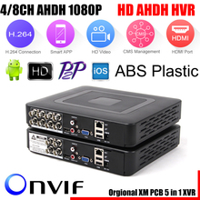 New Arrival 1080P AHD-H 4/8 Channel AHD DVR Recorder Video Recorder 8 Channel AHD DVR 1080P AHDH For 1080P AHD Camera