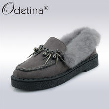 Odetina 2017 New Fashion Fox Fur Loafers Shoes Women Platform Flats Slip on Casual Shoes Ladies Metal Decoration Plus Size 45(China)