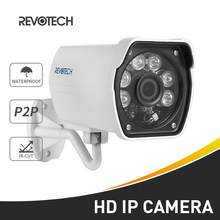 Waterproof 720P / 1080P 6 Array LED Outdoor IP Camera Bullet 1.0MP / 2.0MP Security Camera ONVIF Night Vision P2P CCTV Cam