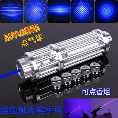 450nm High Power 50000mW Blue Laser Pointer Lazer Pen Light Adjustable Focus Burning Match With Battery Charger 5 stars Caps<br><br>Aliexpress