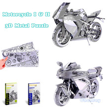PieceCool 3D Metal Puzzle Jigsaws of Motorcycles Metal Earth Mini 3D Model Kits from Laser Cut Metal Sheets for Adult Toys Gift(China)