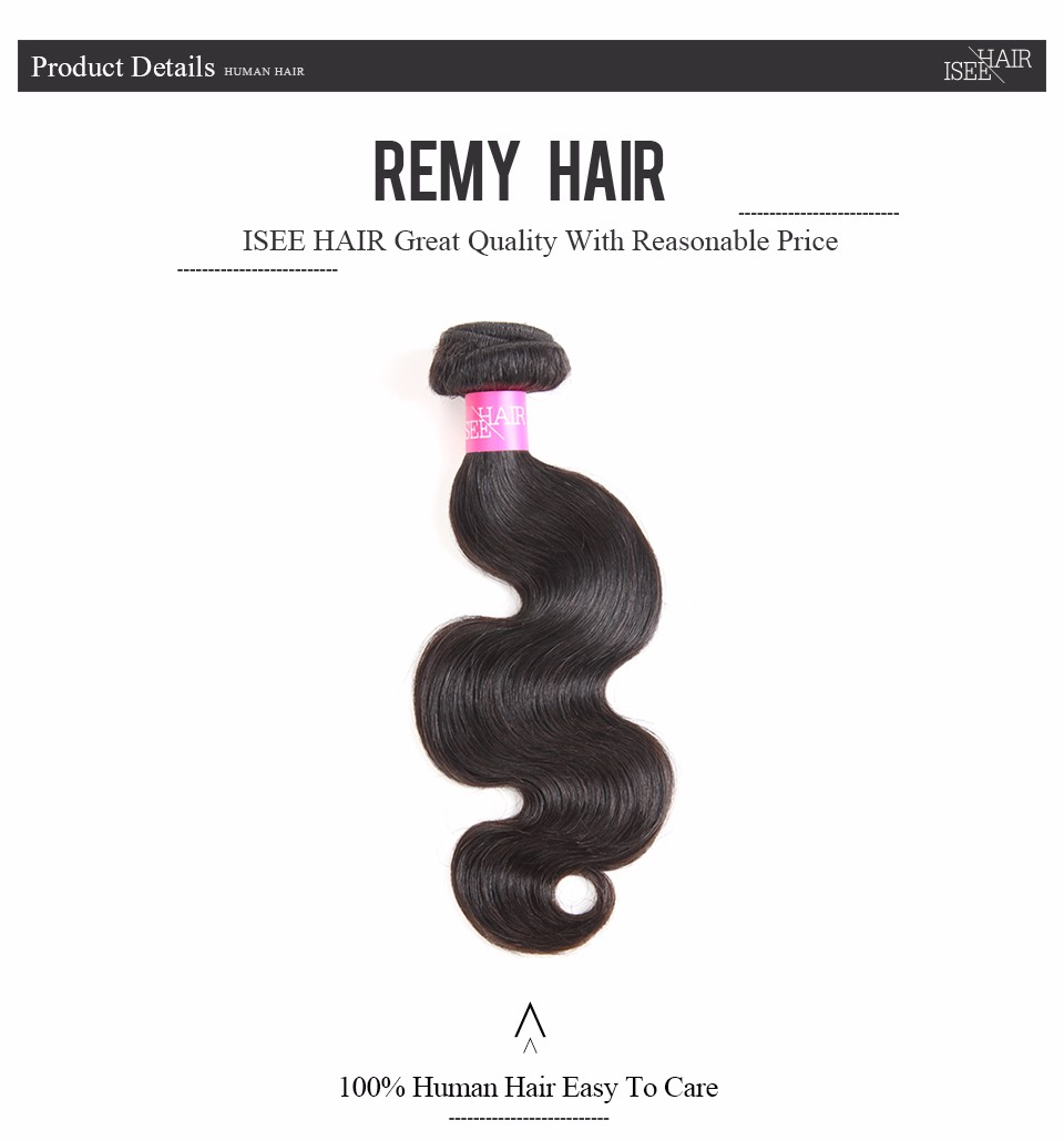 ISEE Brazilian Body Wave Human Hair Bundles 1 Piece Remy Hair Extension Free Shipping No Tangle