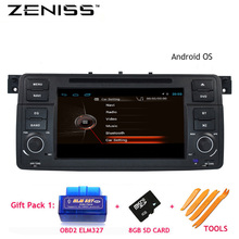 ZENISS 2din 7inch Android4.4 Car DVD Player for BMW E46 M3 3Series MG Rover GPS Headunit 1024*600 2 DIN Car dvd(China)