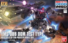 Bandai 1/144 HG GTO ORGIN 007 Dom prototype testing machine Gundam Scale model building hobby