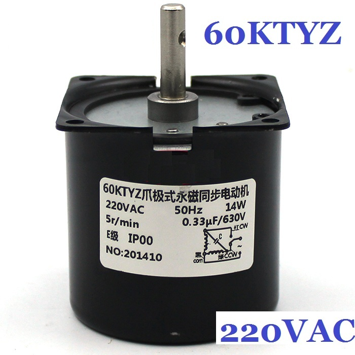 font b 60KTYZ b font 220V AC 14W 2 5 5 10 15 20 30 online buy wholesale synchronous motor 60ktyz from china 60ktyz wiring diagram at nearapp.co