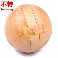 butebuy Kong Ming Luban Lock Chinese Traditional Magic Ball 3D Wooden Puzzles Classical Intellectual Educational Toys for Kids(China)