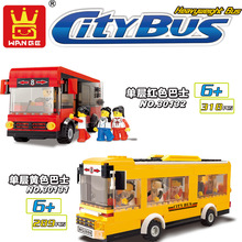 Interesting children's toy bricks, compatible with Legoes bus model, children's intelligence education toy building blocks