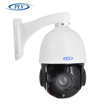 2017 PLV CCTV Camera 18X Zoom Camera High Speed Dome Network 1080P Auto Tracking PTZ IP Camera Surveillance Security camera IP