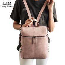 Simple Style Backpack Women PU Leather Backpacks For Teenage Girls School Bags Fashion Vintage Solid Shoulder Bag Black XA568H(China)