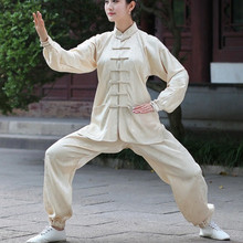 Beige Chinese Women Sportswear Silk Satin Tai Chi Suit Female Vintage Button Clothing XXS XS S M L XL XXL XXXL