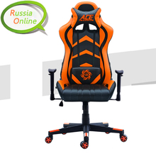 ergonomic gaming chair Internet cafes WCG computer chair comfortable recline playing Chair with adjustable armrest
