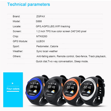 2016 best selling bluetooth digital gps tracker mobile watch phone smart watch s888 for elder and children