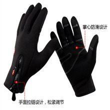 Motorcycle Bicycle Cycling Hiking Military Riding Skiing Gloves Outdoor Sports Winter Warm Windproof Gloves Windstopper Gloves(China)