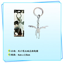 Anime Death Note Ryuuku Guitar Metal Key Chain Pendant Keyring Key Ring For Women KT895
