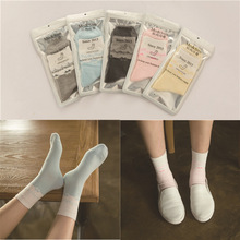 10Pairs/Lot 2016 street is popular in autumn and winter sweet poetry socks wholesale solid snow tube socks stall