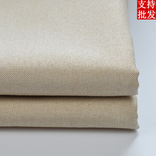 Thickening linen fabric solid color sofa cover bedspread cushion table cloth fabric 059