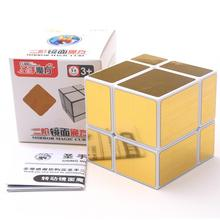 LeadingStar Mirror Magic Cube Set Angle Puzzle Cube Stress Reliever Speed Twist learning & Education Toys zk15(China)