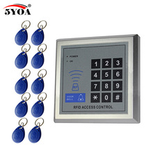 Access Control System RFID Card Keytab Proximity Door Lock Free Shipping 5YOA Brand New Machine Device System
