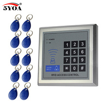 Access Control System RFID Card Keytab Proximity Door Lock Free Shipping 5YOA Brand New Machine Device System(China)