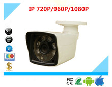 Free Shipping Waterproof Outdoor Bullet IP Camera 720P 960P 1080P Security POE Camera CCTV 6pcs Array Leds Board ONVIF