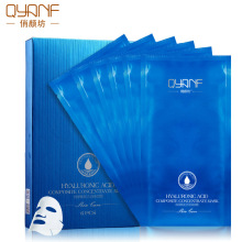QYF Hyaluronic Acid Silk Facial Mask Whitening Moisturizing Anti-wrinkle Beauty Skin Care Dispel Freckles Anti-aging 10PCS(China)
