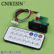 CNIKESIN 5V12V Mini MP-3 decoder board TF USB read card power amplifier pre installed C4B3 player (Not includ Battery )