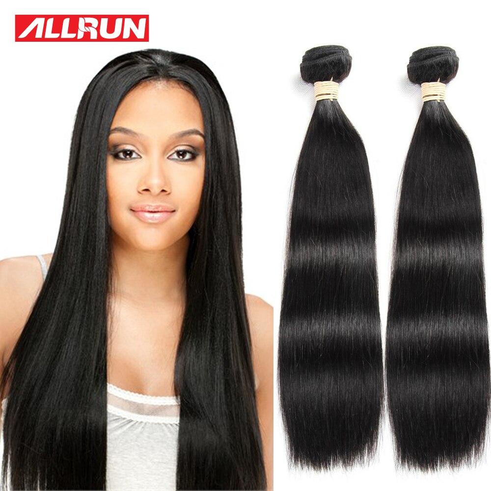 Allrun Hair Products Eurasian Virgin Hair Straight 2 Bundles Lot 7A Grade 100% Unprocessed Human Hair Weave Shedding Free<br><br>Aliexpress
