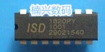 ISD1820PY DIP14 1820 ISD1820 8 to 20 seconds and audio playback circuit