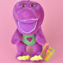20cm Purple Barney Dinosaur Plush Toy, Baby Kids Doll with Free Shipping