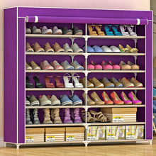 Simple modern home decoration double-row large-capacity free installation folding multi-functional furniture seven Shoe cabinet(China)