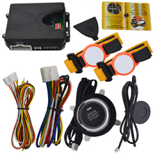 universal engine button start stop system RFID wrist invisible car alarm remote start stop engine